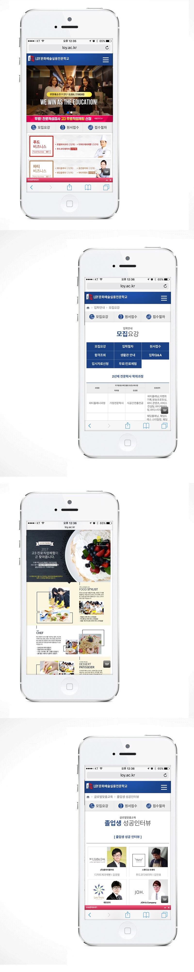 mobile_loy.jpg